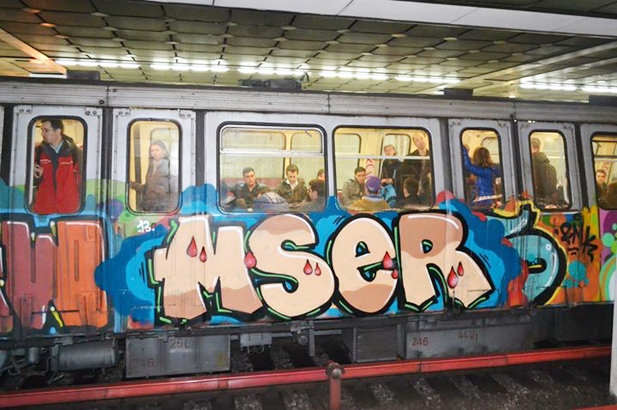 bucharest subway graffiti mser 2013 running