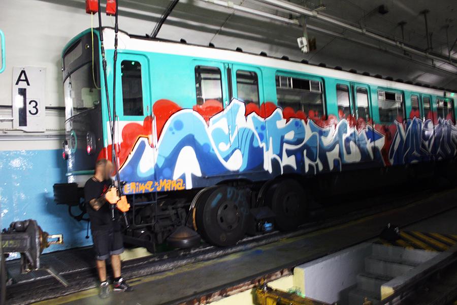 graffiti subway sen otp paris