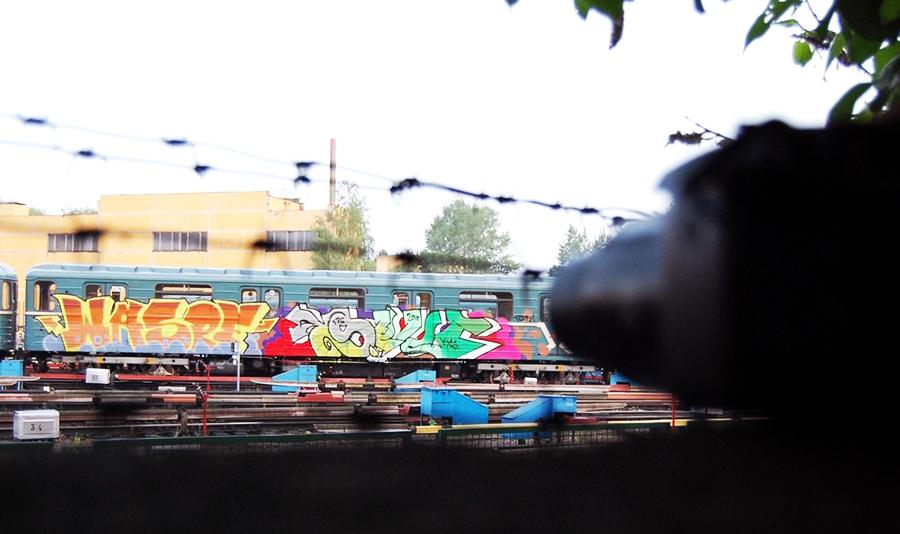 graffiti subway moskow waspe sput kgs