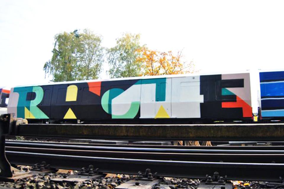 graffiti subway hamburg germany rache dsf wholecar