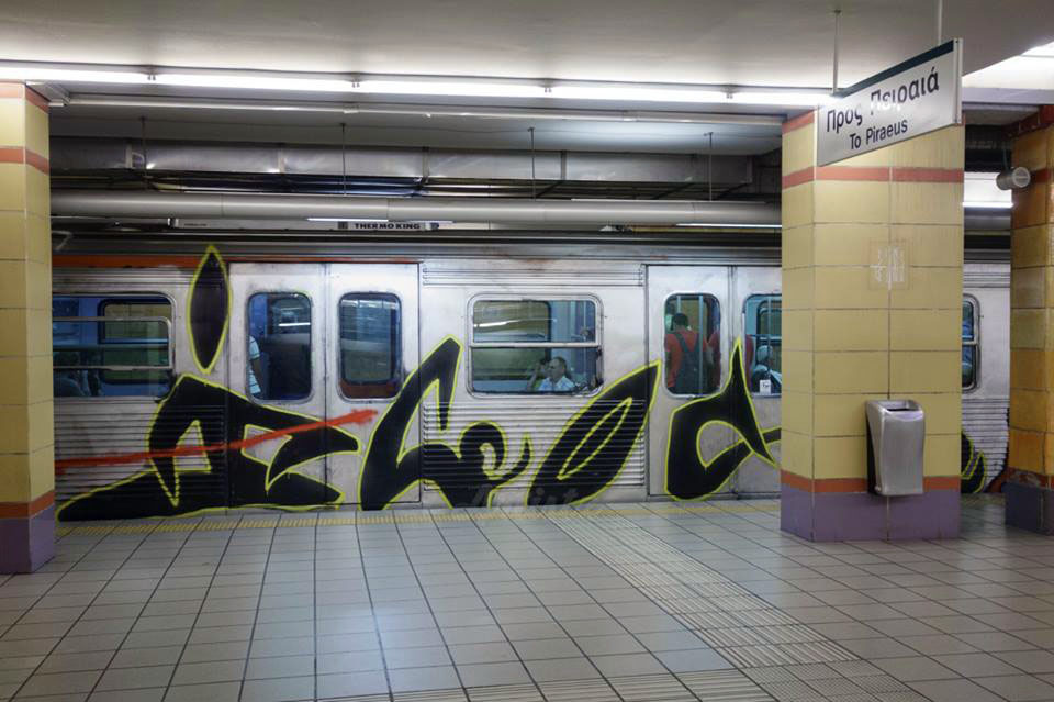 graffiti subway train athens greece