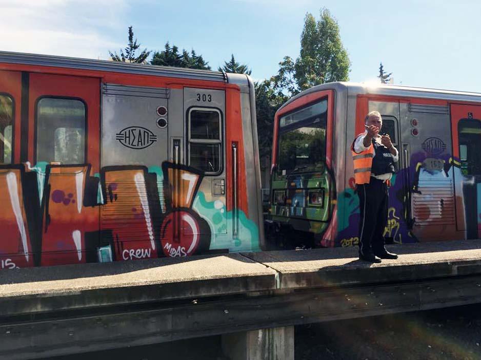 graffiti train subway athens greece 2015 midas