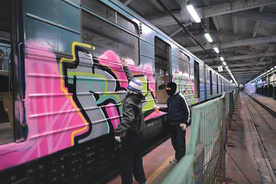 graffiti subway train rcls action
