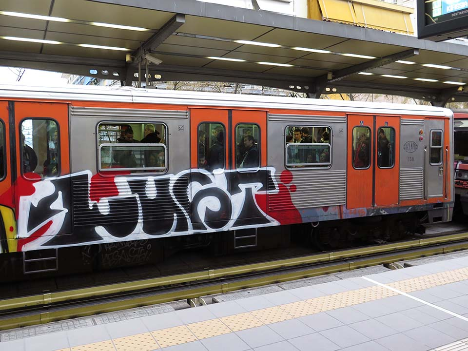 graffiti train subway athens greece lust uht hfs backjump