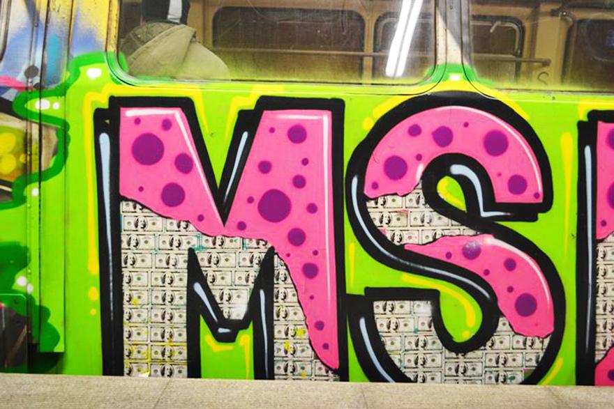 bucharest subway graffiti mser 2013 running fuckyoupayme
