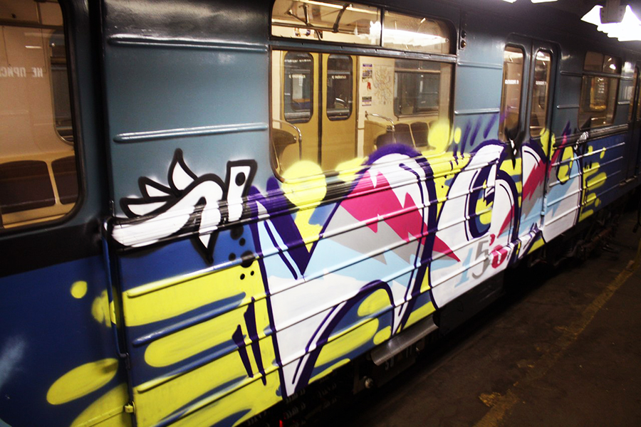 graffiti subway moskow tunnel