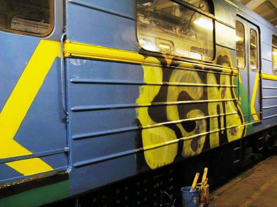 graffiti subway train russia kgm paintbuff