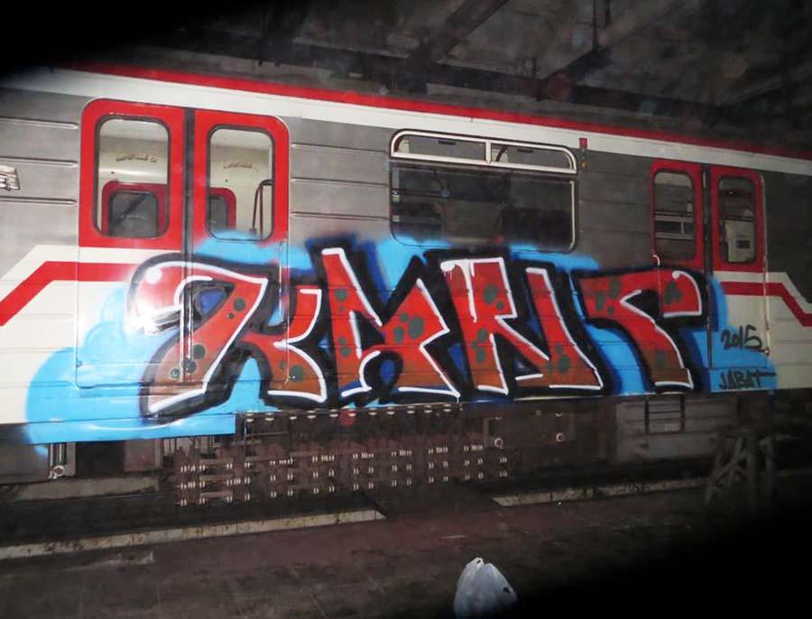 graffiti train subway tiblisi georgia 2015