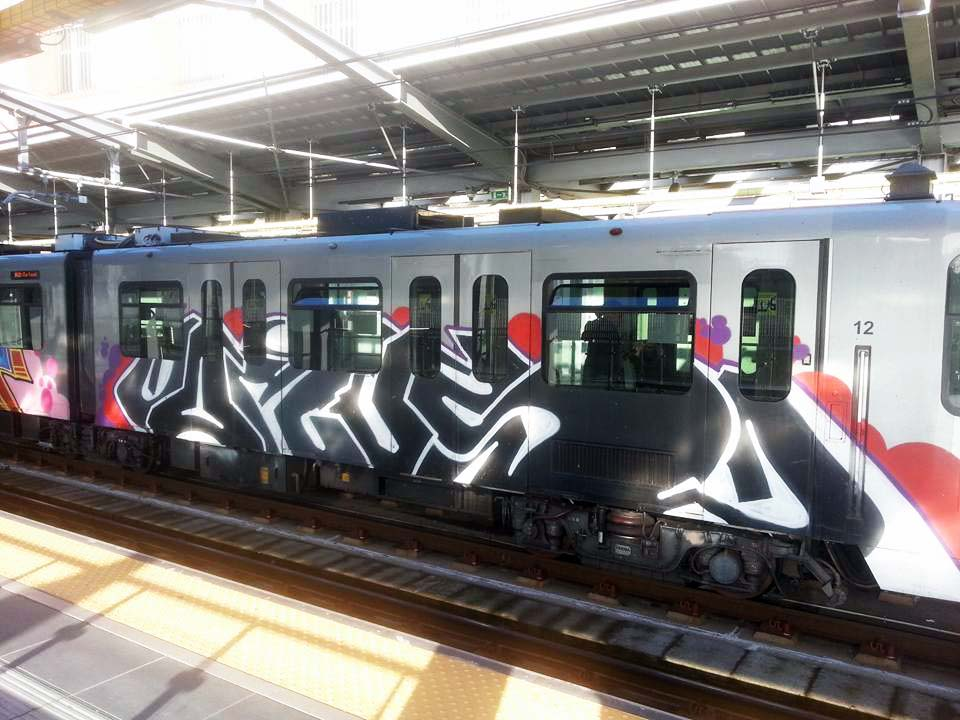 graffiti train subway genova italy orus 2015