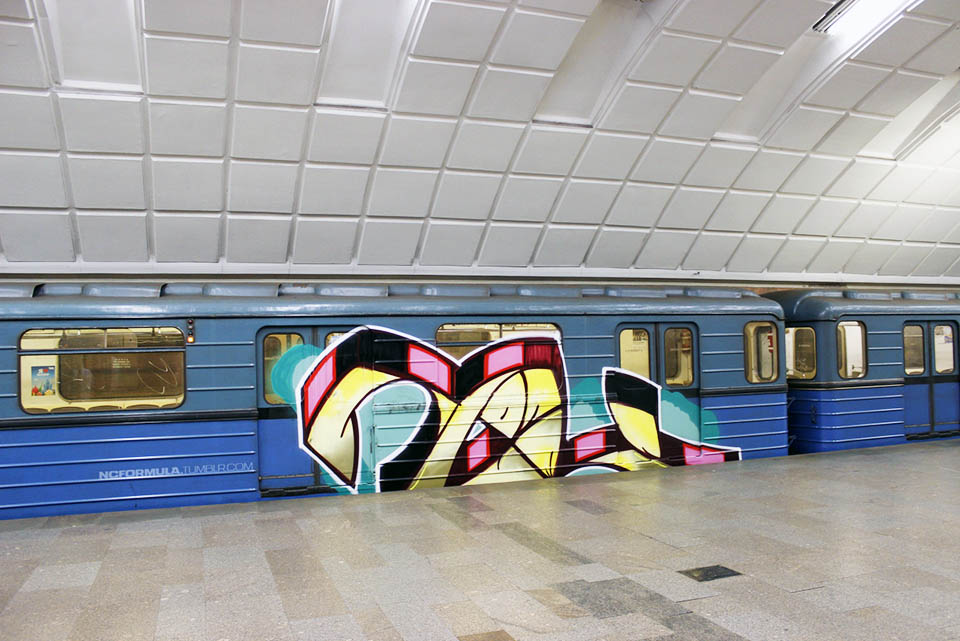 graffiti train subway russia moses