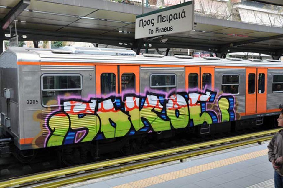 subway graffiti train athens greece running sokoe