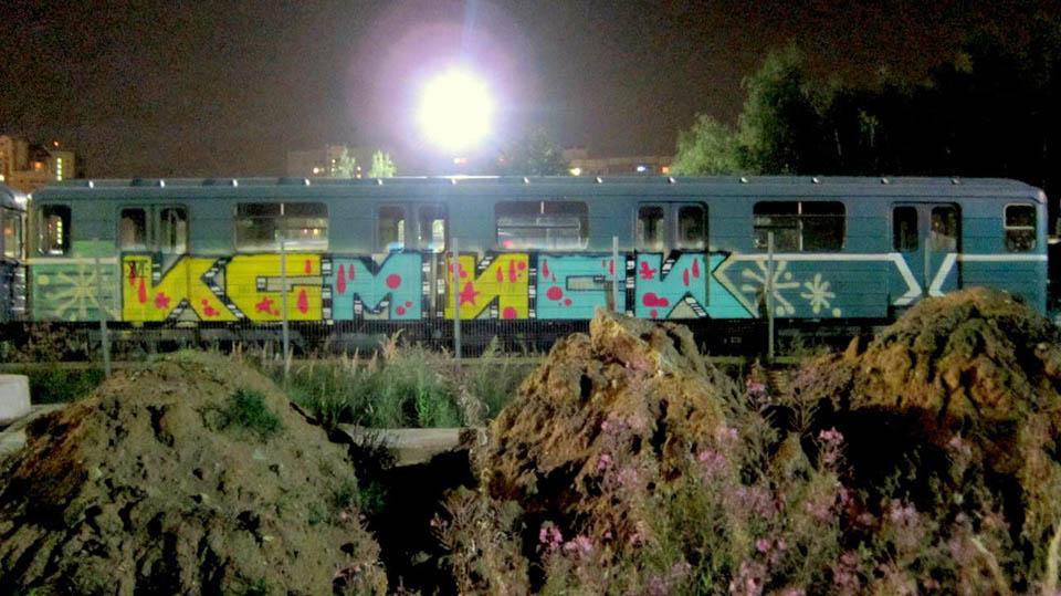 graffiti subway train moskow russia
