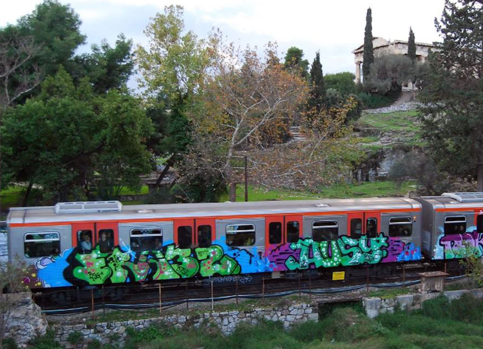 graffiti writing subway train athens greece fra32 ausy