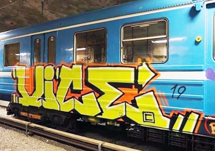graffiti writing train subway subwayart  stockholm sweden 2019